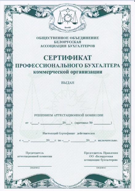 Купить диплом пермского вуза