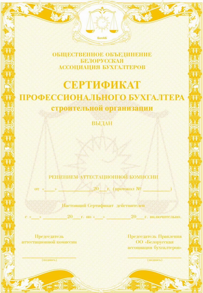 Купить диплом в петропавловске