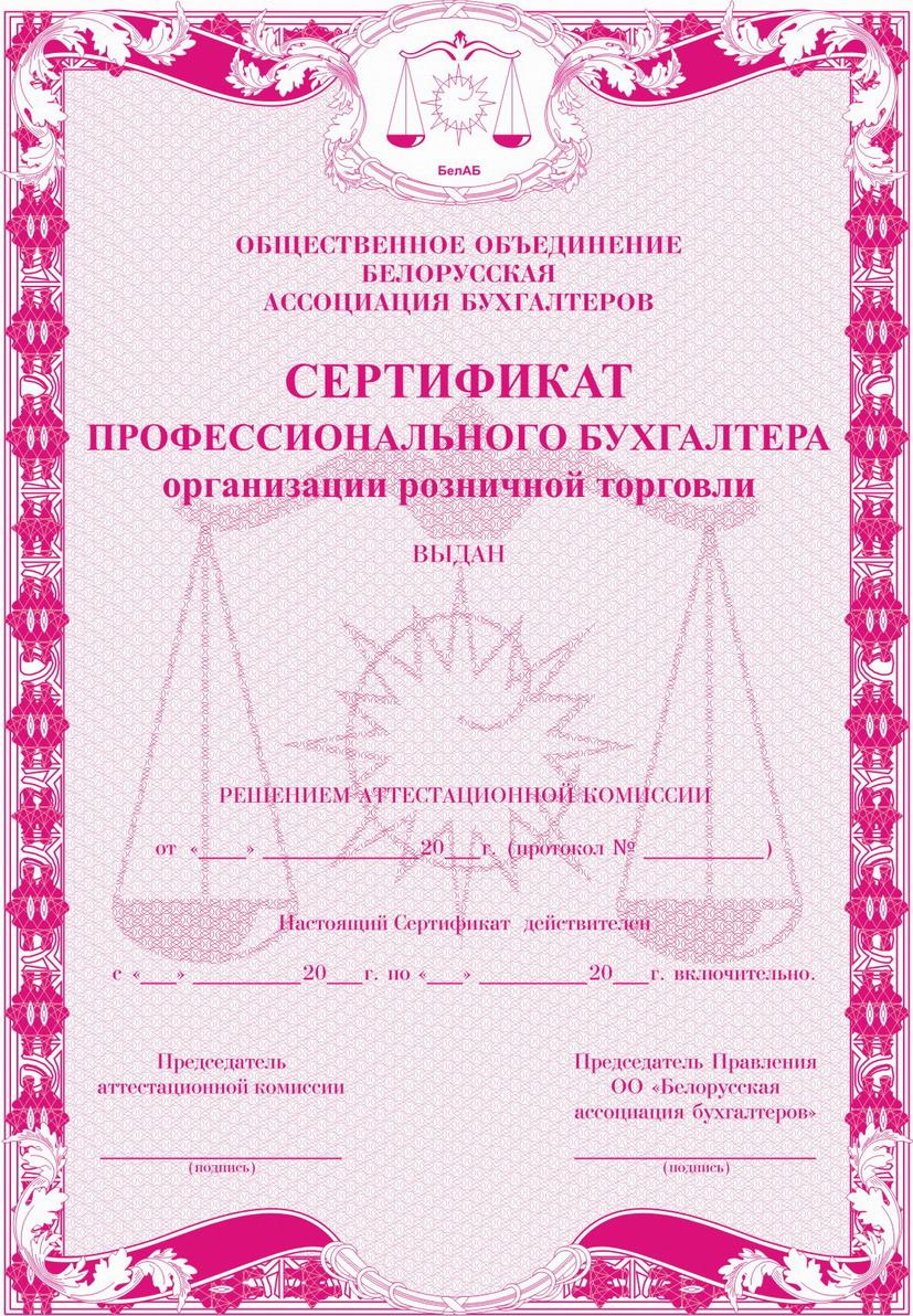 Корочки диплом купить екатеринбург