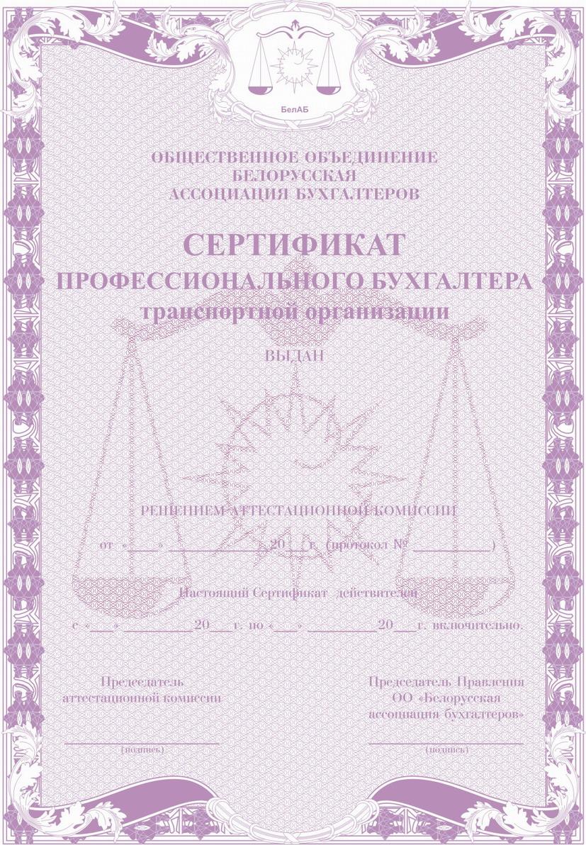 Купить диплом сфу в красноярске